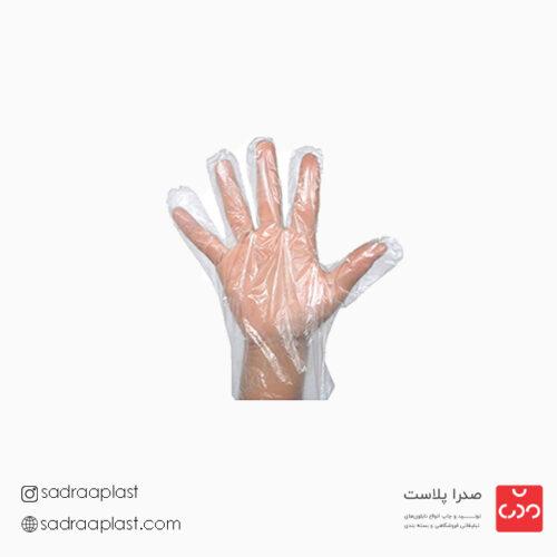 دستکش یکبارمصرف صدراپلاست